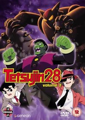 Rent Tetsujin 28: Vol.2: Tetsujin vs the Mafia Online DVD Rental