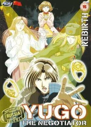 Rent Yugo the Negotiator: Vol.4 Online DVD Rental