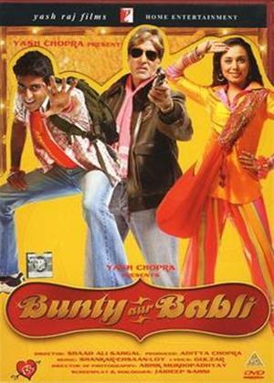 Rent Bunty Aur Babli Online DVD Rental