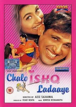 Rent Chalo Ishq Ladaye Online DVD Rental
