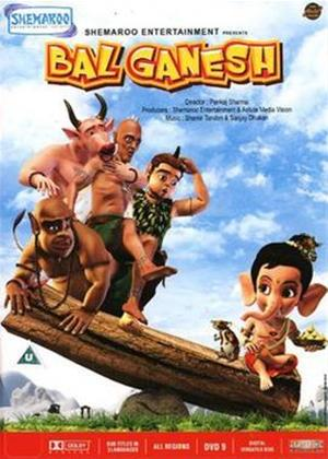 Rent Bal Ganesh Online DVD Rental