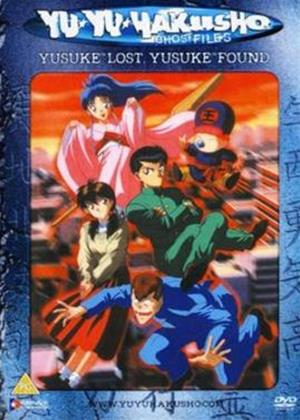 Rent Yu Yu Hakusho: Vol.1 Online DVD Rental
