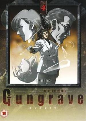 Rent Gungrave: Vol.4 Online DVD Rental