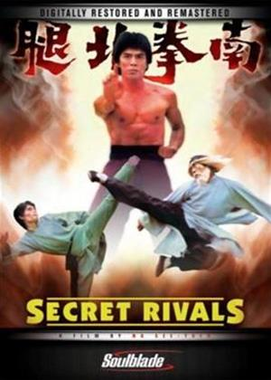Rent Secret Rivals (aka Nan quan bei tui) Online DVD Rental