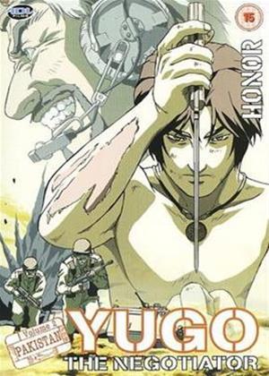 Rent Yugo the Negotiator: Vol.2 Online DVD Rental