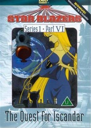 Rent Star Blazers: The Quest for Iscandar: Part 6 Online DVD Rental