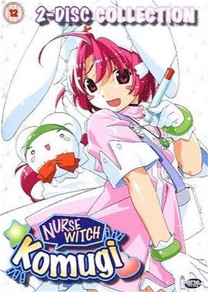 Rent Nurse Witch Komugi Online DVD Rental