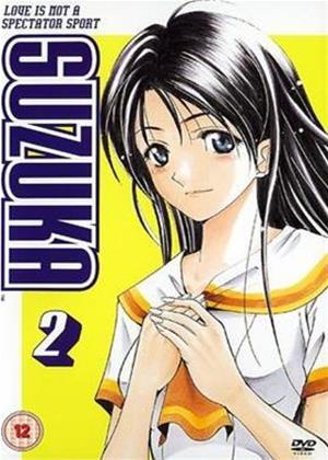 Rent Suzuka: Vol.2 Online DVD Rental
