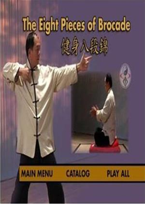 Rent Simple Qigong Exercises for Health: The 8 Pieces of Brocade Online DVD Rental