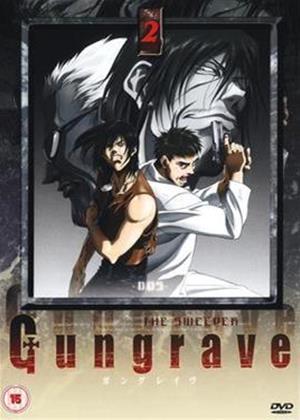 Rent Gungrave: Vol.2 Online DVD Rental