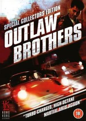 Rent Outlaw Brothers (aka Zui jia zei pai dang) Online DVD Rental