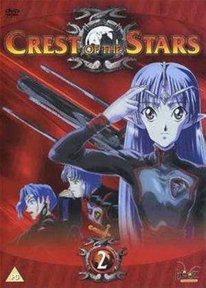 Rent Crest of the Stars: Vol.2 Online DVD Rental