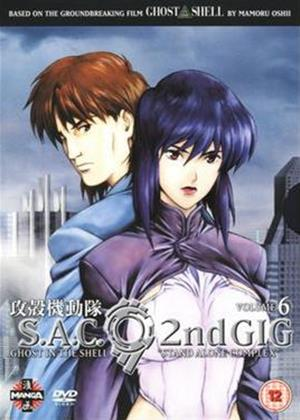 Rent Ghost in the Shell: Stand Alone Complex: 2nd Gig: Vol.6 Online DVD Rental