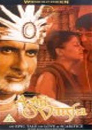 Rent Fire and the Rain (aka Agni Varsha) Online DVD Rental