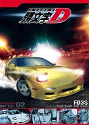 Rent Initial D: Vol.2 Online DVD Rental