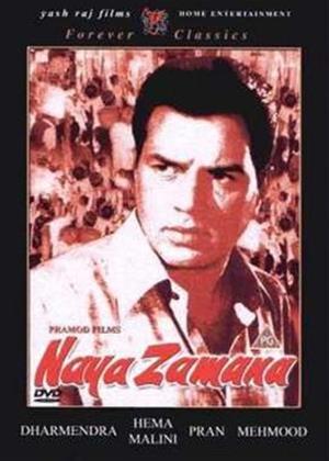 Rent Naya Zamana Online DVD Rental