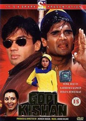 Rent Gopi Kishan Online DVD Rental