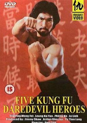 Rent Five Kung Fu Daredevil Heroes Online DVD Rental