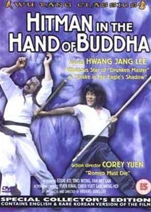 Rent Hitman in the Hand of Buddha Online DVD Rental