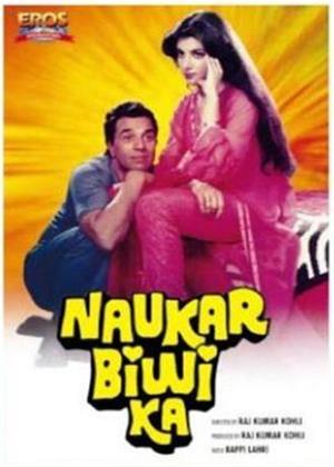 Rent Naukar Biwi Ka Online DVD Rental