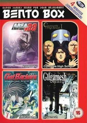 Rent Bento Box Online DVD Rental