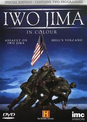 Rent Iwo Jima: In Colour Online DVD Rental