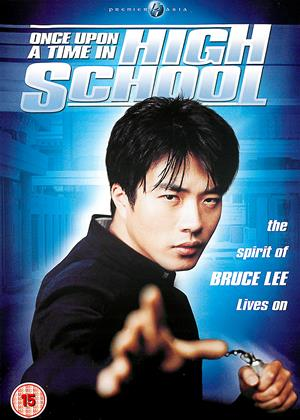 Once Upon a Time in High School Online DVD Rental