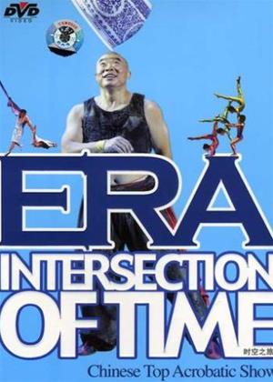Rent Era Intersection of Time Online DVD Rental