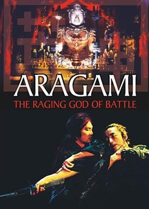 Aragami Online DVD Rental