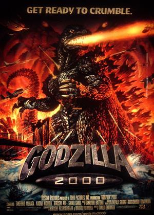 Rent Godzilla 2000 (aka Gojira ni-sen mireniamu) Online DVD Rental