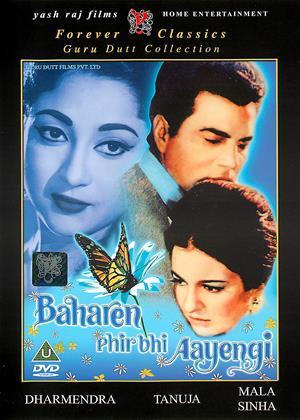 Rent Baharen Phir Bhi Aayengi Online DVD Rental