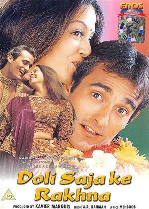 Doli Saja Ke Rakhna Online DVD Rental