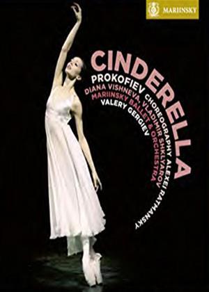 Rent Cinderella: Mariinsky Ballet Online DVD Rental