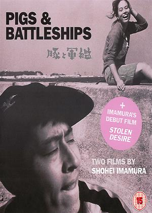 Rent Pigs and Battleships / Stolen Desire (aka Buta to gunkan / Nusumareta yokujô) Online DVD Rental