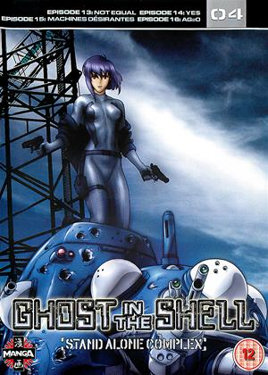 Rent Ghost in the Shell: Stand Alone Complex: Vol.4 (aka Kôkaku kidôtai: Stand Alone Complex) Online DVD Rental