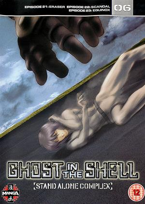 Rent Ghost in the Shell: Stand Alone Complex: Vol.6 (aka Kôkaku kidôtai: Stand Alone Complex) Online DVD Rental