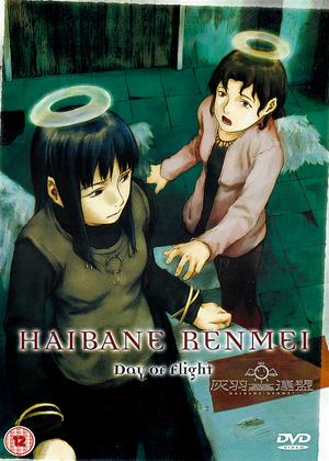 Rent Haibane Renmei: Vol.4 Online DVD Rental