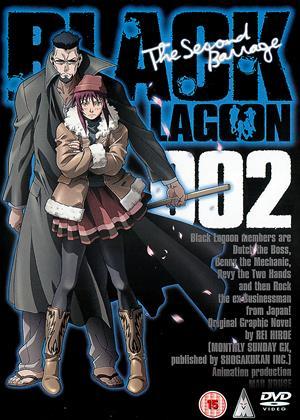 Rent Black Lagoon: The Second Barrage: Vol.2 (aka Burakku ragûn) Online DVD Rental