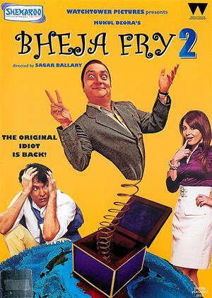 Rent Bheja Fry 2 Online DVD Rental