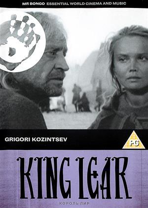 Rent King Lear (aka Korol Lir) Online DVD Rental
