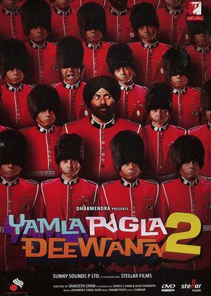Rent Yamla Pagla Deewana 2 Online DVD Rental