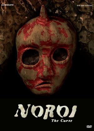 Rent Noroi: The Curse (aka Noroi) Online DVD Rental