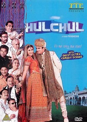 Rent Hulchul Online DVD Rental