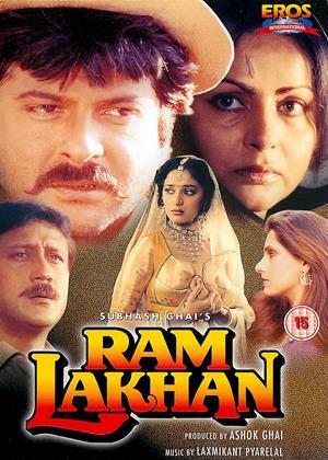 Rent Ram Lakhan Online DVD Rental