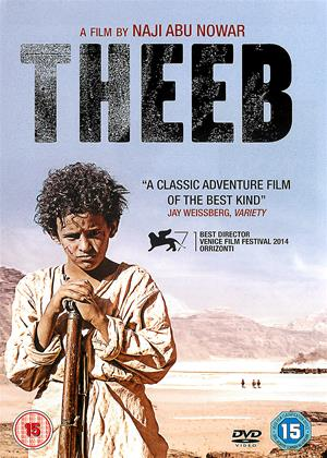 Rent Theeb Online DVD Rental