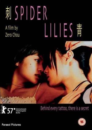 Rent Spider Lilies (aka Ci qing) Online DVD Rental