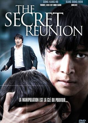 Rent Secret Reunion (aka Ui-hyeong-je) Online DVD Rental
