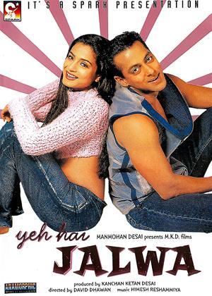 Rent Youthful Life (aka Yeh Hai Jalwa) Online DVD Rental