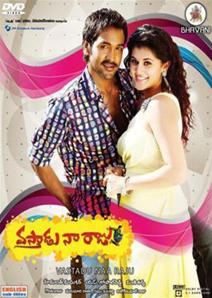 Rent Vastadu Naa Raju Online DVD Rental