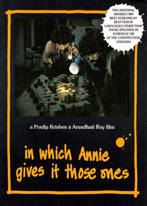 Rent In Which Annie Gives It Those Ones Online DVD Rental
